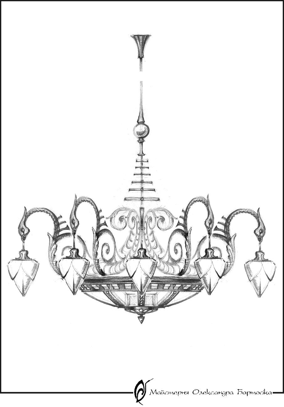 Kaleidoscope-Draft of chandelier