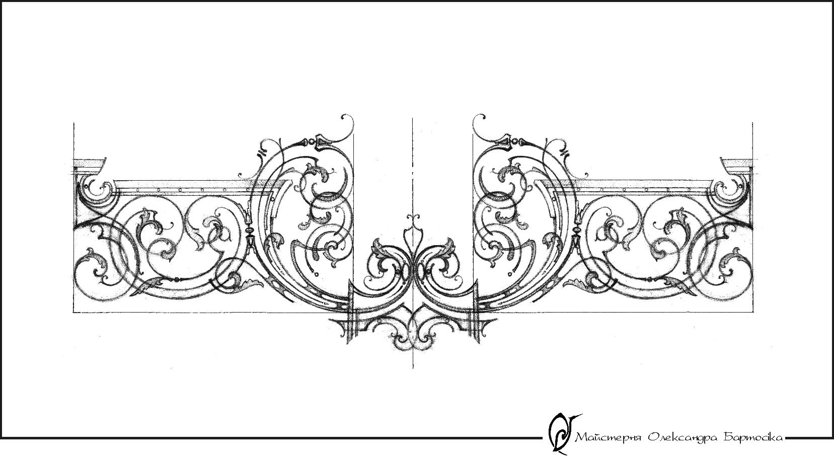 Kaleidoscope-Draft of railings